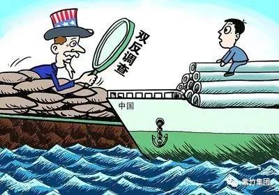 """成功排除美国""""双反""""调查 千赢体育下载妥善化解贸易摩擦"""