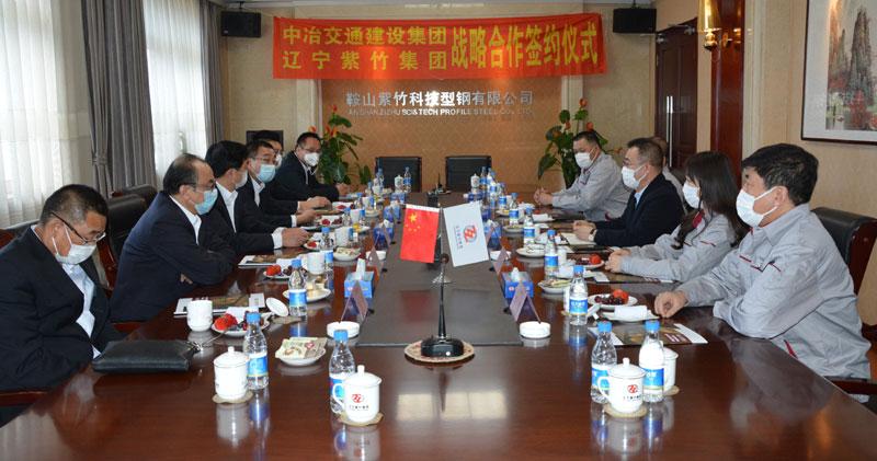 辽宁千赢体育下载集团与中冶交通建设集团签订全面战略合作协议