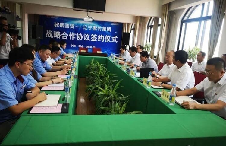 辽宁千赢体育下载集团与鞍钢国贸迎来全面战略合作